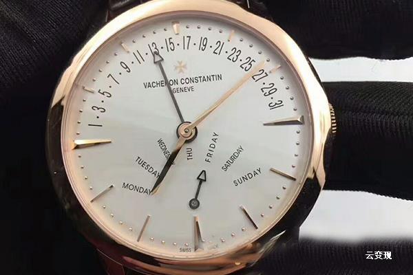 佩戴二手表会感觉不好意思,不敢把表露出来