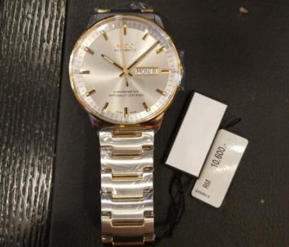 哪里回收美度旧手表 旧手表的再次利用