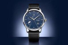 格拉苏蒂原创议员系列推出卓越万年历腕表宝蓝色款