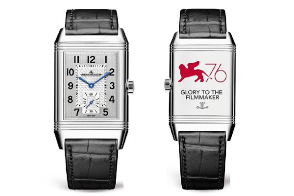 積家手表推出威尼斯國際電影節定制版Reverso手表
