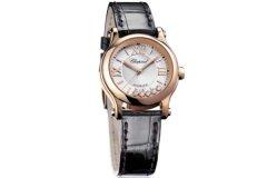 深圳哪里可以回收萧邦二手手表_深圳萧邦手表回收公司地址