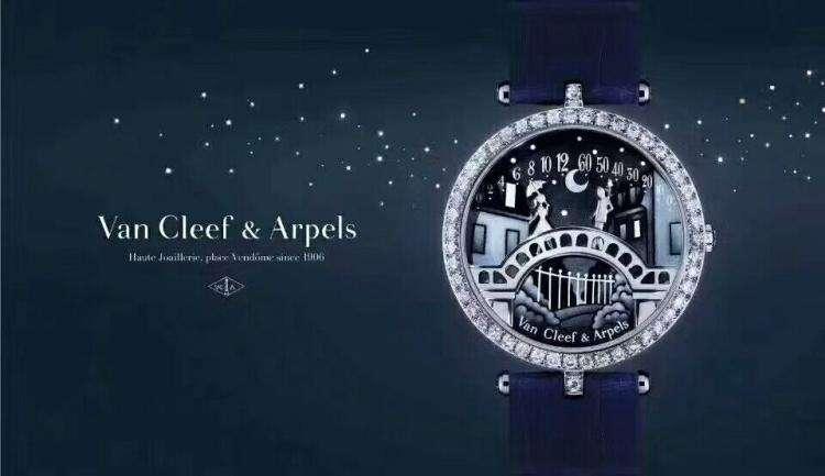 二手梵克雅宝Van Cleef & Arpels手表回收价格是多