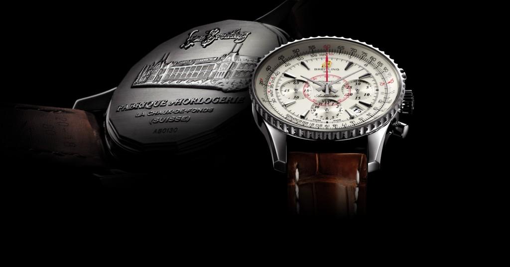 <b>回收二手百年靈手表多少錢?回收價格多少?</b>